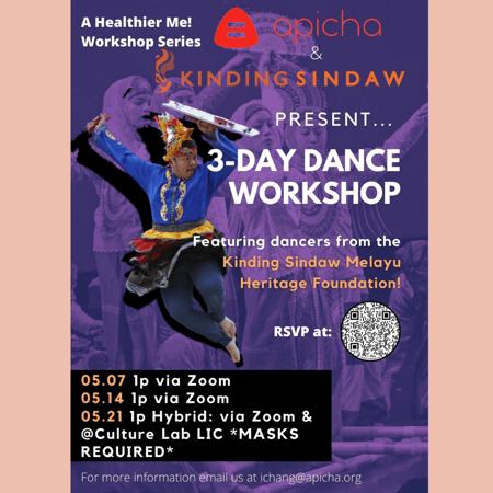 2021-05 Dance Class Banner